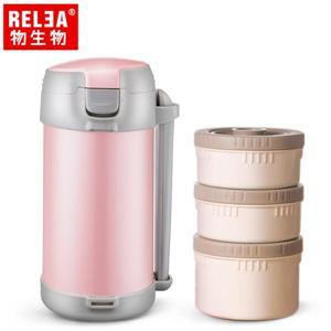 【RELEA 物生物】2200ml暖暖304不鏽鋼保溫便當提桶(淡雅粉)