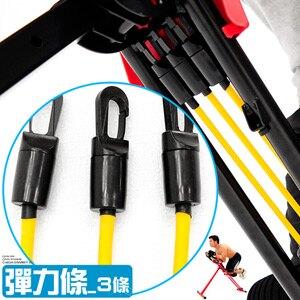 LATEX乳膠彈力條(1組3條)拉力繩彈力繩拉繩阻力器.拉力帶彈力帶拉力器.運動健身器材.推薦哪裡買C080-003