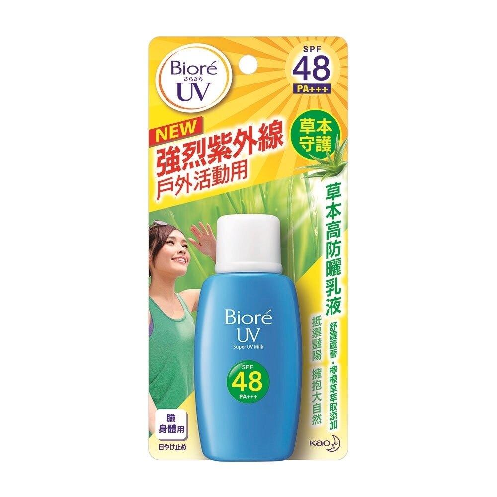 Biore蜜妮 草本高防曬乳液 50ml│9481生活品牌館
