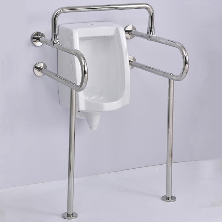 304不銹鋼扶手無障礙衛生間洗手盆柱盆安全拉手殘疾人老年人扶手 MKS薇薇 全館八八折