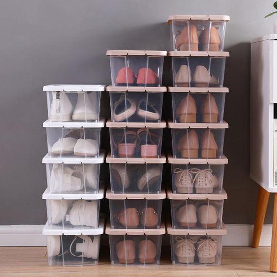 10個裝透明鞋盒家用宿舍鞋子收納盒加厚塑膠高跟鞋盒密封防潮大號  ATF