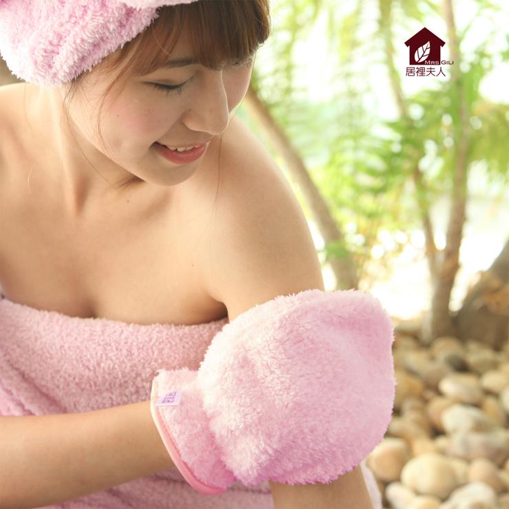 身體去角質/深層清潔-[紫羅蘭]-美體煥膚巾-美膚賦活巾-居裡夫人