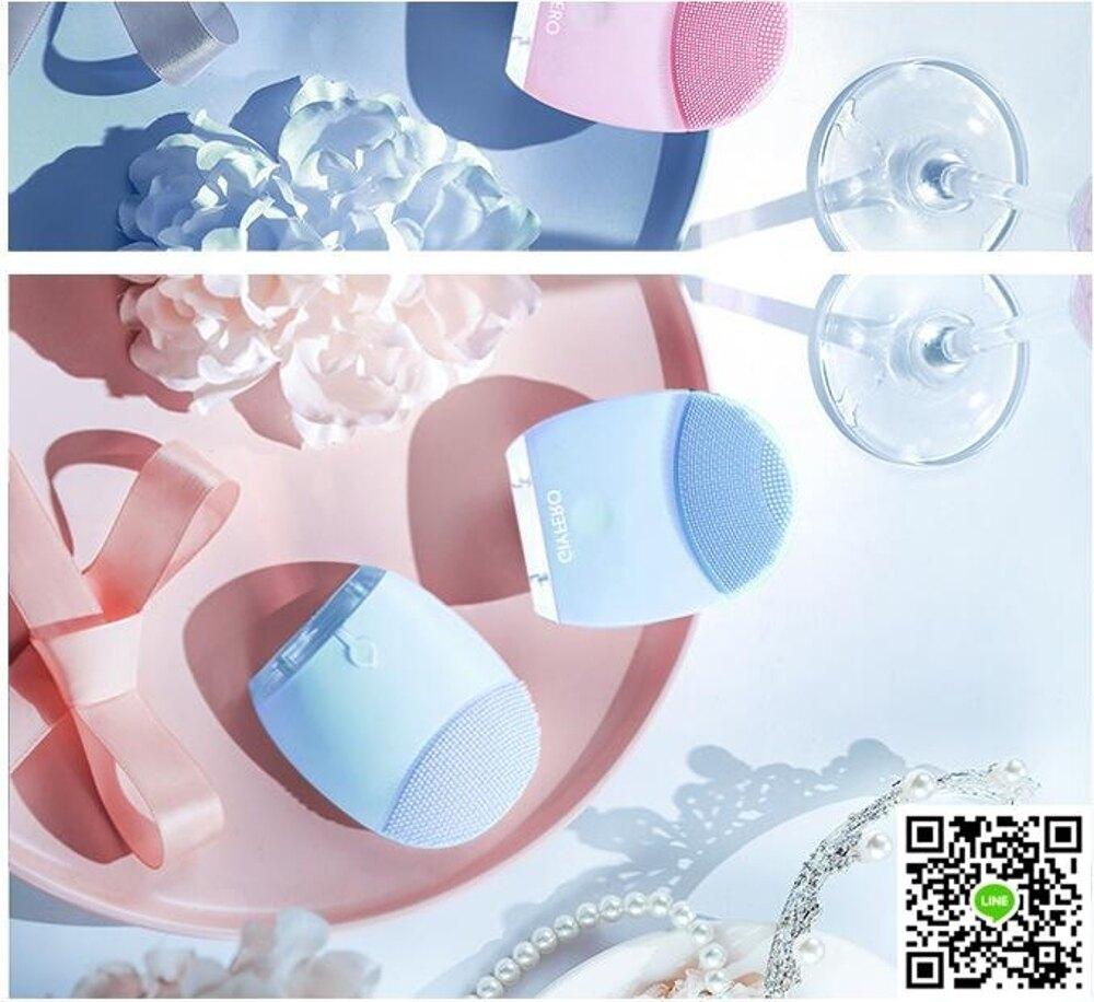 洗臉機  潔面儀硅膠充電式洗臉神器電動臉部洗面機毛孔清潔器 阿薩布魯