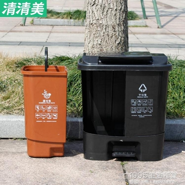 垃圾桶雙桶干濕分離家用室內廚房廚余20l戶外帶蓋大號腳踏40l 領券下定更優惠