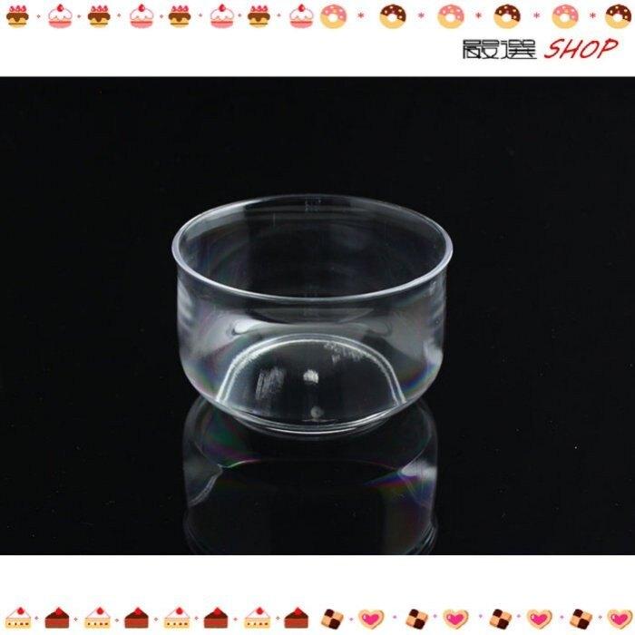 【嚴選SHOP】10入全透明(含蓋)38-0不耐熱 慕斯 奶酪甜品 布丁 提拉米蘇 透明曲線杯 PS材質 【G38-0】