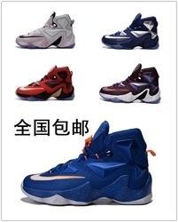 虎撲正品籃球鞋男鞋女鞋詹姆斯13代夜光全明星運動鞋高幫戰靴
