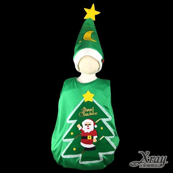 聖誕樹蓬蓬裝,聖誕節/cosplay/表演/兒童變裝/活動,X射線【W390011】