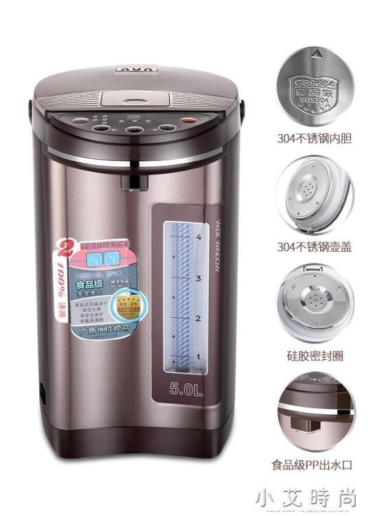 智慧電熱燒水壺全自動保溫家用斷電熱水瓶恒溫304不銹鋼一體