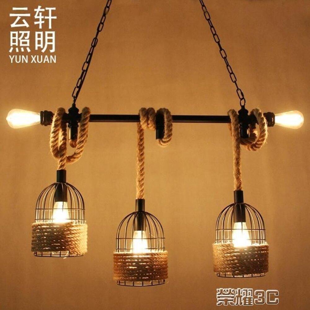 吊燈 工業風吊燈復古酒吧餐廳網咖創意麻繩吊燈個性吧台櫥窗店鋪裝飾燈 JD 年貨節預購