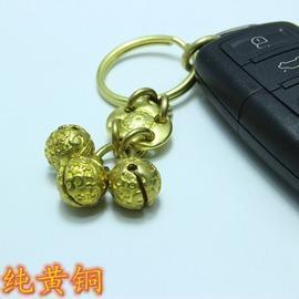 款1原創手工制作純黃銅個性鑰匙扣掛墜吊墜掛飾皮包小鈴鐺配飾小禮物