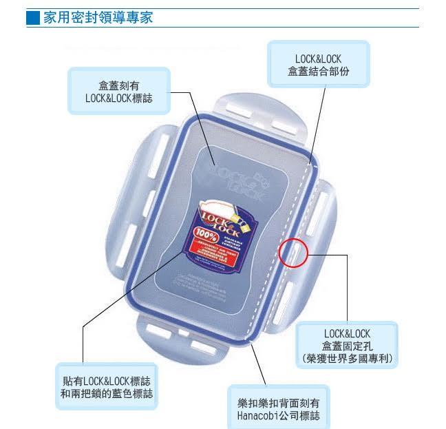 現貨附發票HPL932D樂扣樂扣PP保鮮盒700ML/圓型樂扣保鮮盒 樂扣保鮮盒 餅乾盒 儲存盒 樂扣圓形保鮮盒