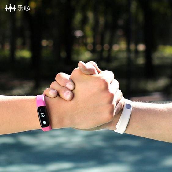 樂心智慧手環測防水計步器安卓蘋果男女藍芽運動手錶mambo2代