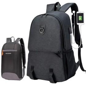リュック メンズ レディース 男女兼用 ラップトップバックパック 大容量 撥水 リュック メンズ USB充電ポート 搭載ビジネス リュック PCバッグ収納 通勤通学 リュックサック ビジネスマン 大学生 高校生 出張 旅行 321447cm ブラック +グレーsサイズ リュック USB充電