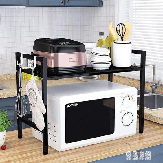 不銹鋼廚房微波爐置物架2層架烤箱收納架省空間儲物架整理架子3層 zh1432
