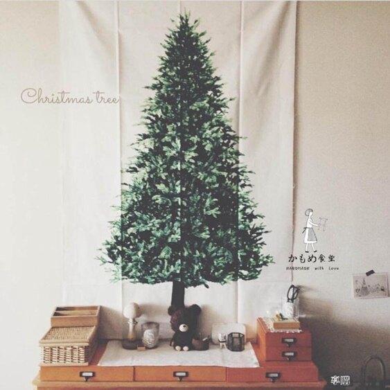 背景布ins掛布掛毯裝飾臥室少女床頭北歐壁毯主播拍照背景布  聖誕節禮物
