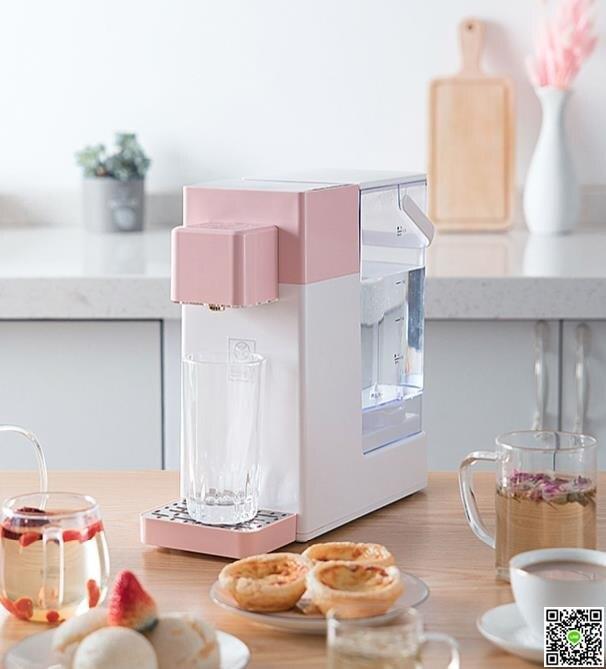 即熱飲水機 即熱式飲水機家用臺式小型迷你速熱宿舍辦公室桌面微型茶吧機 喜迎新春