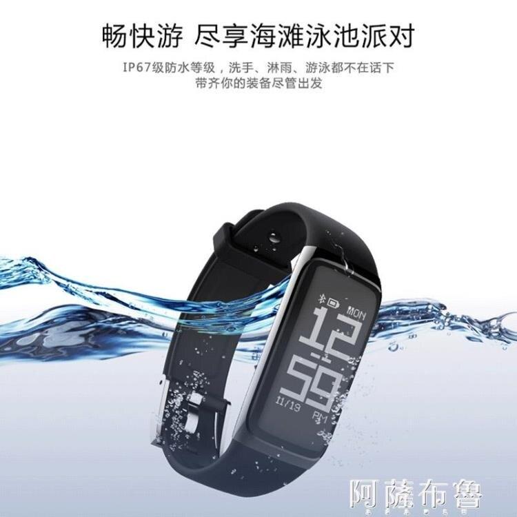 手錶手環 OPPO通用運動智慧手環男測防水計步器女多功能健康手錶