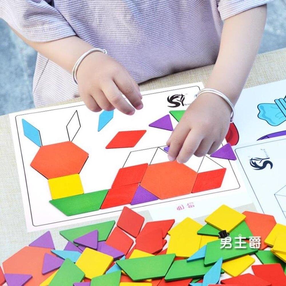 拼圖智力兒童拼圖玩具2-3-4-5-6歲男女孩早教益智木質七巧板寶寶拼板