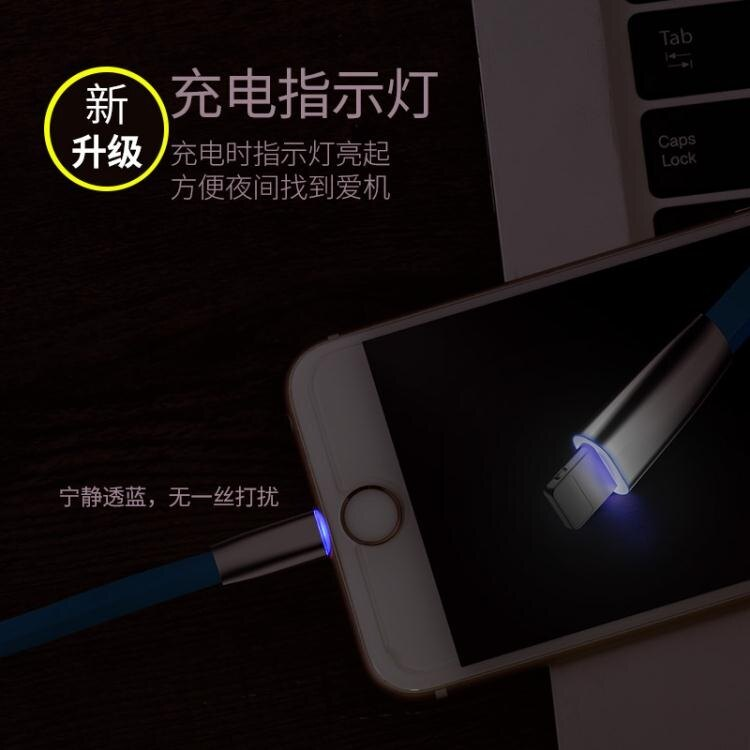 iPhone6數據線6s蘋果X加長5s手機i6Plus六7P五ipad充電線器8p  秋冬新品特惠