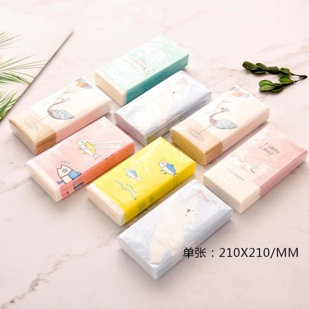 【36包】手帕紙便攜式小包餐巾紙面巾紙家用紙手帕