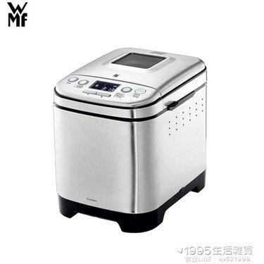 麵包機 德版WMF烤面包機家用烘焙全自動和面發酵小型多功能專用自制早餐   全館八八折