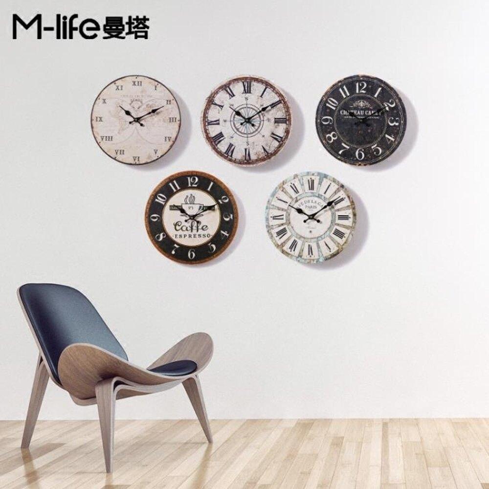掛鐘 美式小復古靜音掛鐘北歐家用藝術時鐘臥室客廳裝飾創意簡約鐘錶鐘 清涼一夏特價