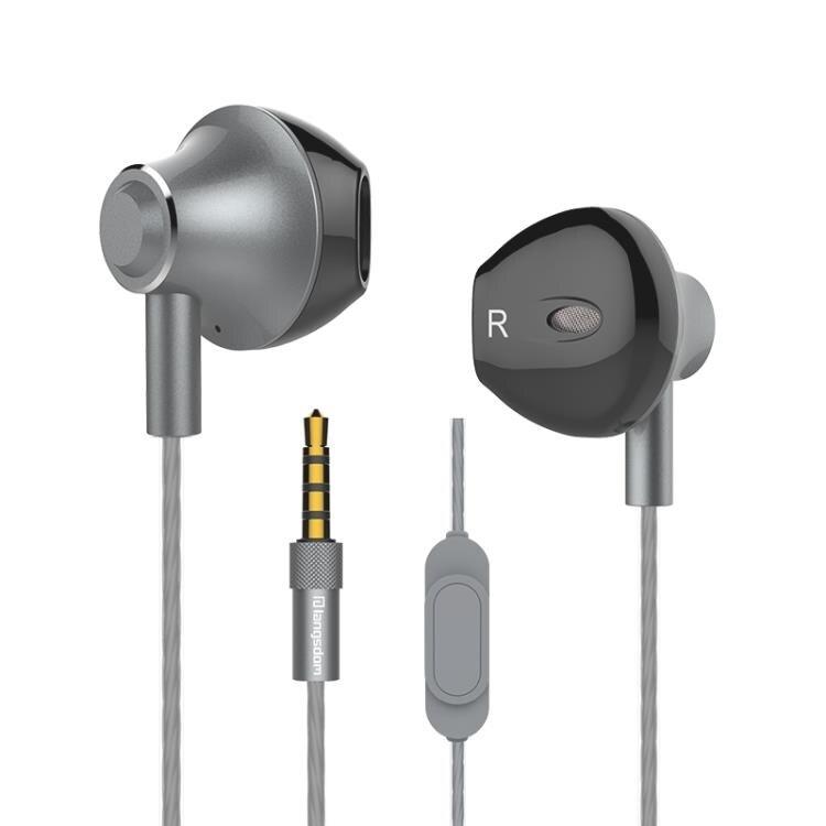 蘭士頓 F9耳機入耳式重低音K歌有線手機半耳塞男女生蘋果安卓通用低音炮hifi線控安卓