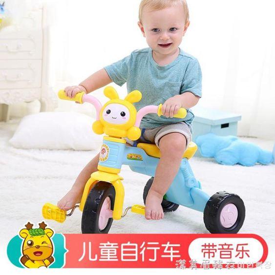 兒童三輪車腳踏車 嬰幼兒1-3歲腳蹬小車子2寶寶可騎5自行車帶后斗 NMS漾美眉韓衣