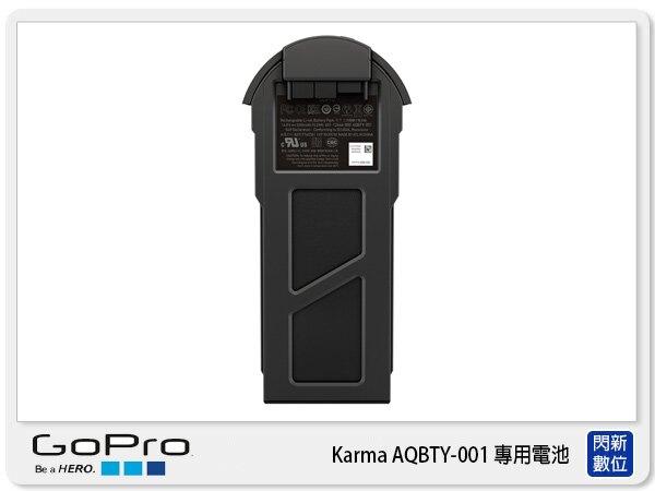 【分期0利率,免運費】GOPRO AQBTY-001  Karma 空拍機 原廠電池 (AQBTY001,台閔公司貨)