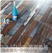 12mm強化復合木地板復古耐磨做舊彩色仿古個性高密度服裝店背景墻 LannaS YTLSUPER SALE樂天雙12購物節