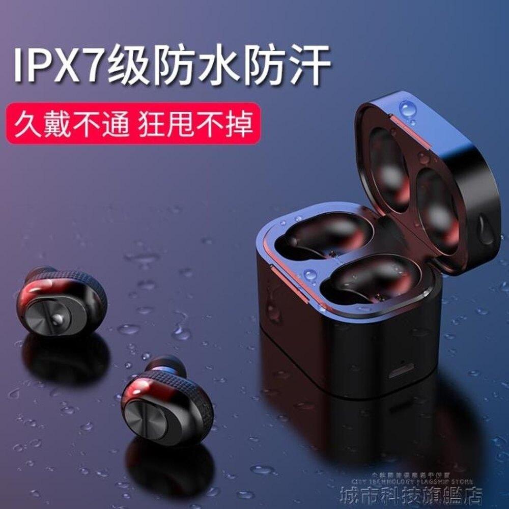 雙耳式 Amoi/夏新 無線雙耳藍芽耳機5.0版運動迷你跑步男 年貨節預購