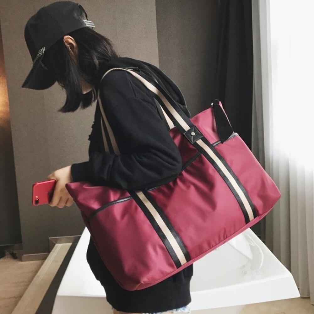 旅行包 出差短途旅行包女手提韓版大容量行李袋輕便簡約旅游運動健身包男 年會尾牙禮物