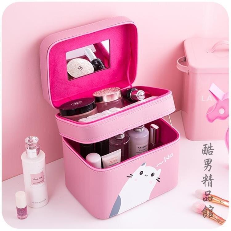 網紅化妝包大容量便攜少女ins風超火收納盒護膚品箱手提可愛大號