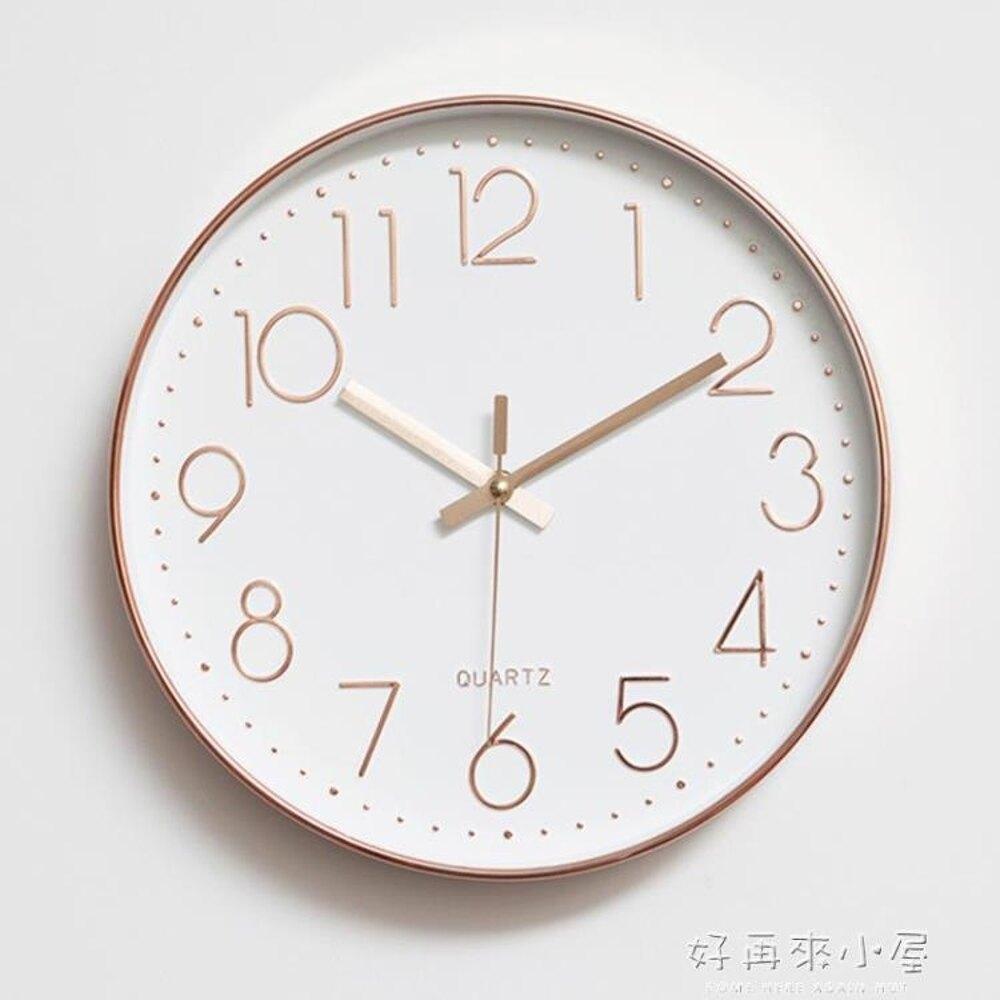康巴絲掛鐘客廳靜音電池家用現代簡約創意大氣掛牆鐘圓形臥室鐘錶 好再來小屋 NMSSUPER 全館特惠9折
