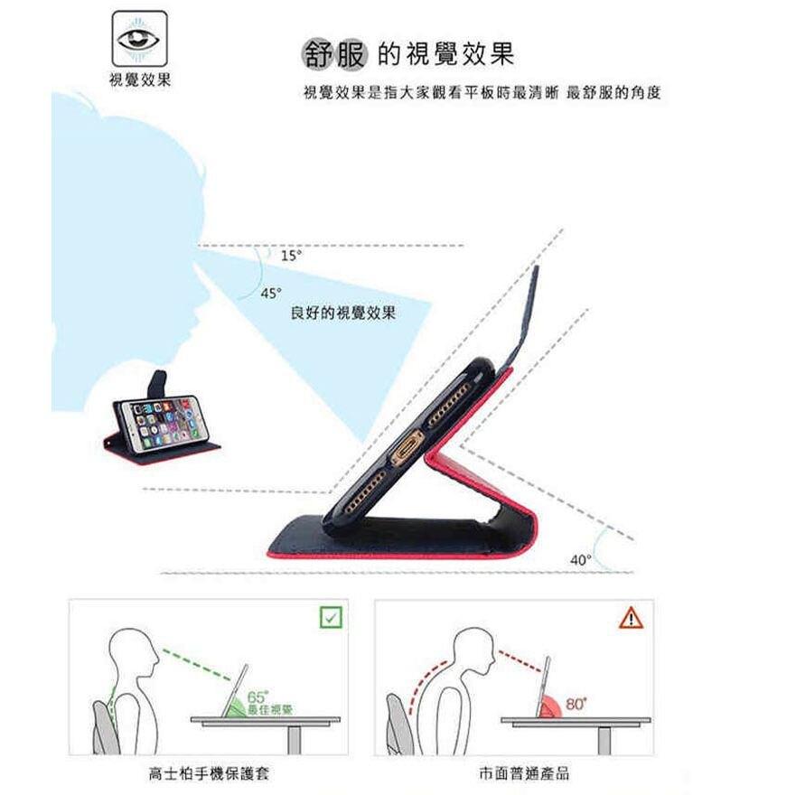 GOOSPERY SAMSUNG Galaxy S9+ FANCY 雙色皮套 可立 磁吸 插卡 側翻 保護套 手機套
