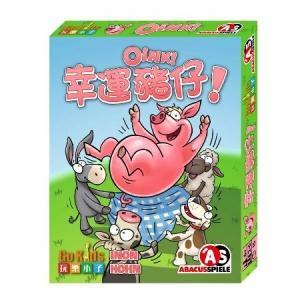 幸運豬仔 Oink 繁體中文版 高雄龐奇桌遊 正版桌遊專賣 玩樂小子
