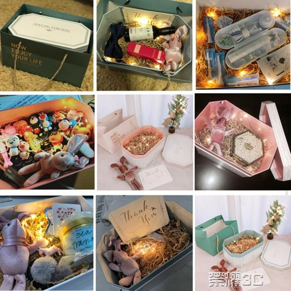禮品盒 風抖音網紅禮物盒子簡約伴娘空包裝盒大號生日婚禮品伴手禮盒 清涼一夏特價