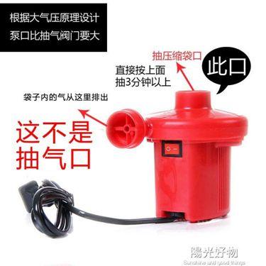 通用款壓縮袋收納電動泵抽真空泵螺紋絲口抽吸氣泵家用220/110V 220V NMS  聖誕節禮物