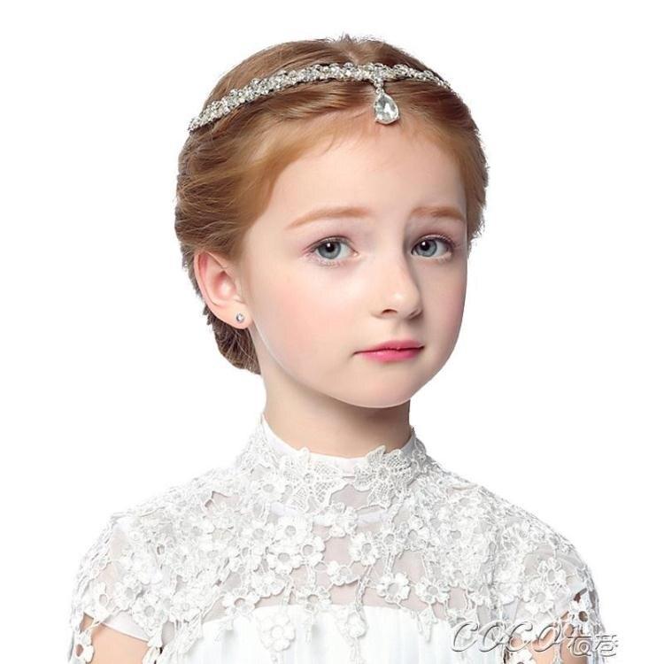 兒童頭飾 兒童額式頭飾花童飾品灰姑娘髮飾女童公主冠皇冠髮飾額鍊秋冬新款