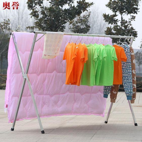 摺疊衣架 單雙桿式晾衣架落地摺疊室內伸縮曬衣架陽臺家用行動涼曬加厚ATF