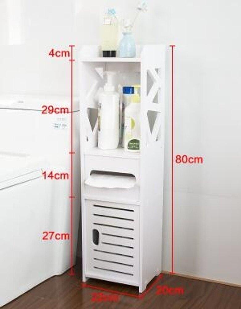 進門層架兩用旁邊淋浴間置地高層韓式角架雙層北歐風衛生簡置物架  尾牙年會禮物