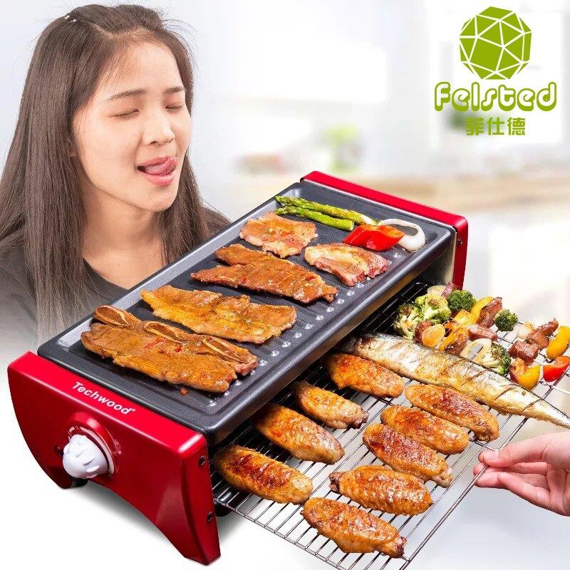 韓式無煙雙層電燒烤爐鐵板燒烤肉機室內烤魚家用燒烤架110v24小時送達