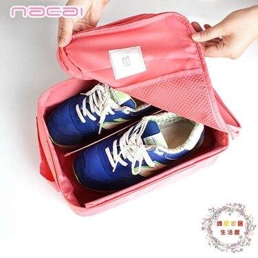免運 鞋子收納袋 防水便攜旅行收納袋收納包 大容量鞋袋