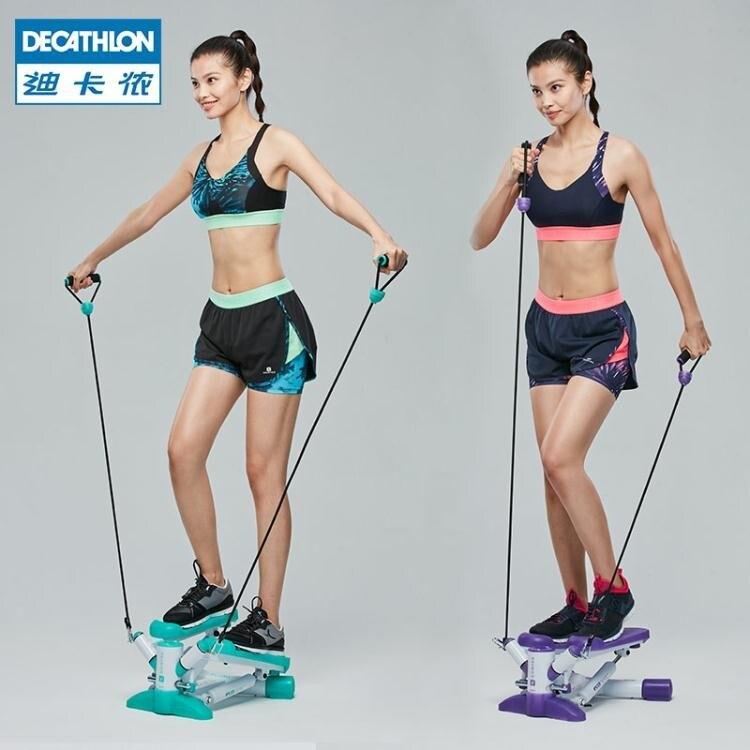 迪卡儂家用踏步機健身器材瘦腿女小型腳踏登山機踩踏機FIC QSNMS