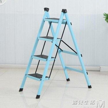 家用摺疊四步梯踏板梯子家用摺疊梯室內登高人字梯鐵梯 WD 全館八五折