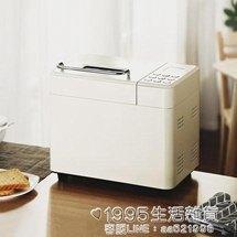 麵包機 柏翠PE8855家用面包機多功能全自動和面發酵早餐吐司機揉面小型   全館八八折