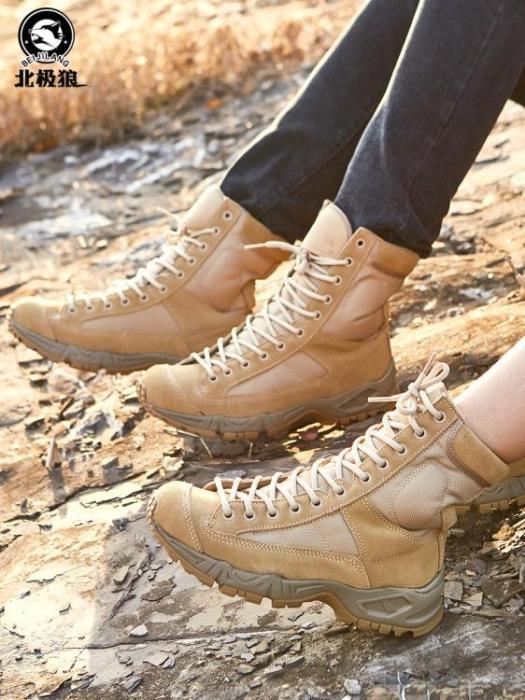 北極狼高幫空降靴07作戰靴男特種兵軍靴戰術靴陸戰靴登山靴子