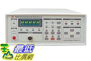 [玉山最低網] 直流低電阻測試儀 TH2512 毫歐表