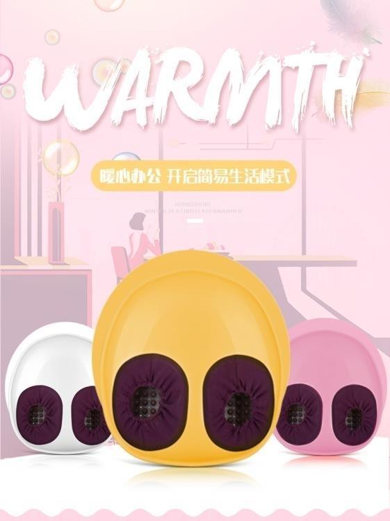容聲暖腳寶安全插電加熱鞋墊冬季睡覺辦公室暖腳神器    SQ12298『時尚玩家』TW