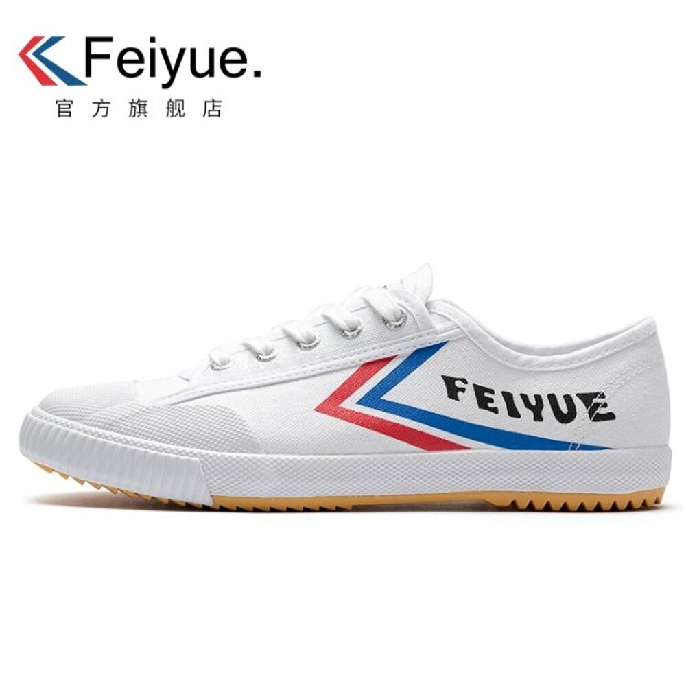 帆布鞋 經典升級款田徑鞋硫化帆布鞋男女情侶小白鞋 瑪麗蘇精品鞋包